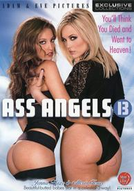 4hr Ass Angels 13