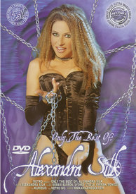 Only The Best Alexandra Silk (disc)