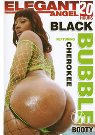 20hr Black Bubble Booty {5 Disc Set}